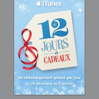 Noël sur iPhone: 12 jours de cadeaux iTunes